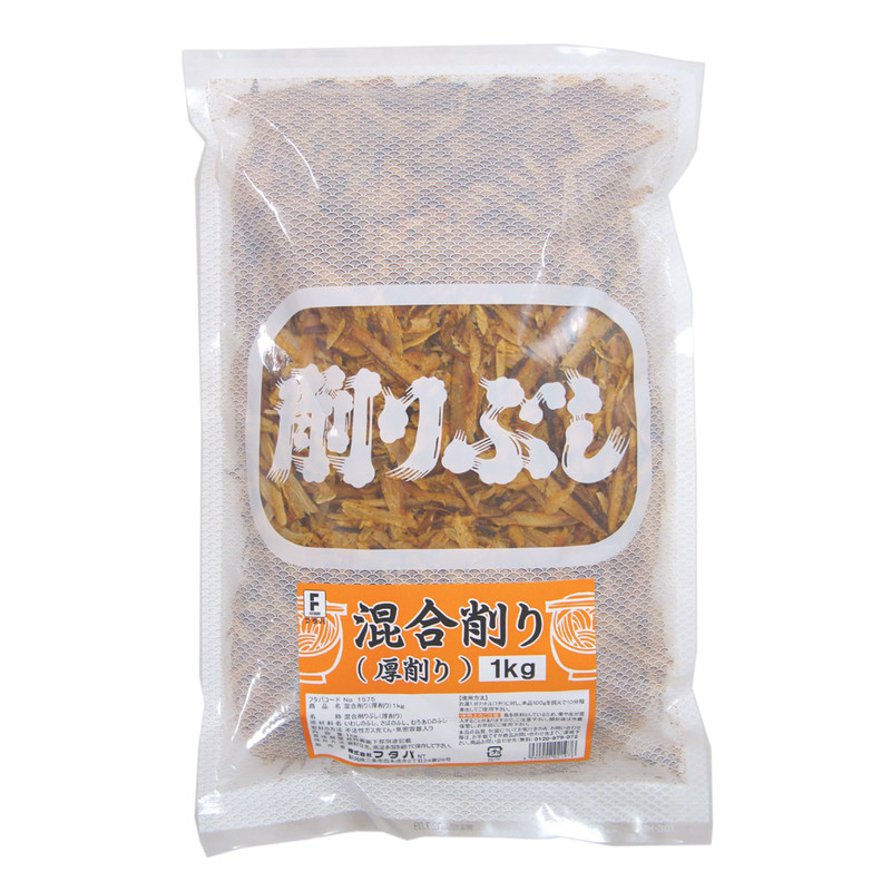 混合削り(厚削り)1kg